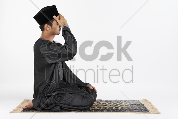 the ending salam stock photo