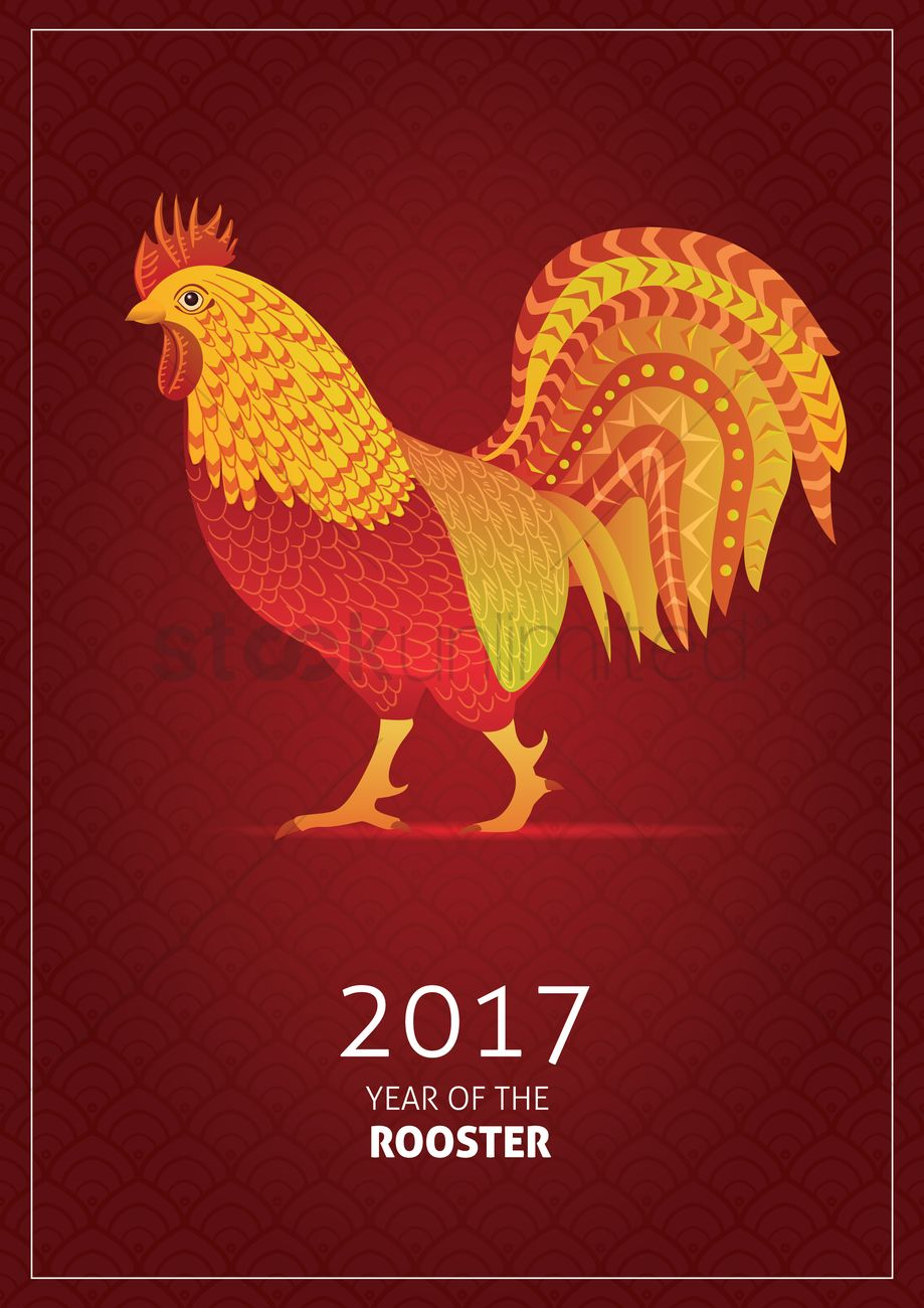 2017 Year Of The Rooster Vector Image 1935397 StockUnlimited