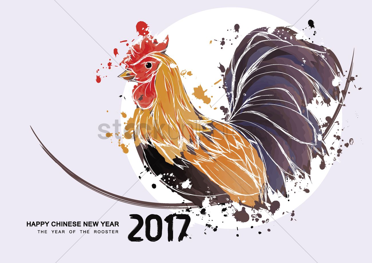 2017 Year Of The Rooster Vector Image 1965586 StockUnlimited