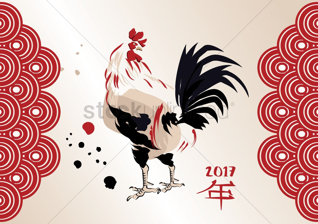 The gallery for --> Chinese New Year Rooster