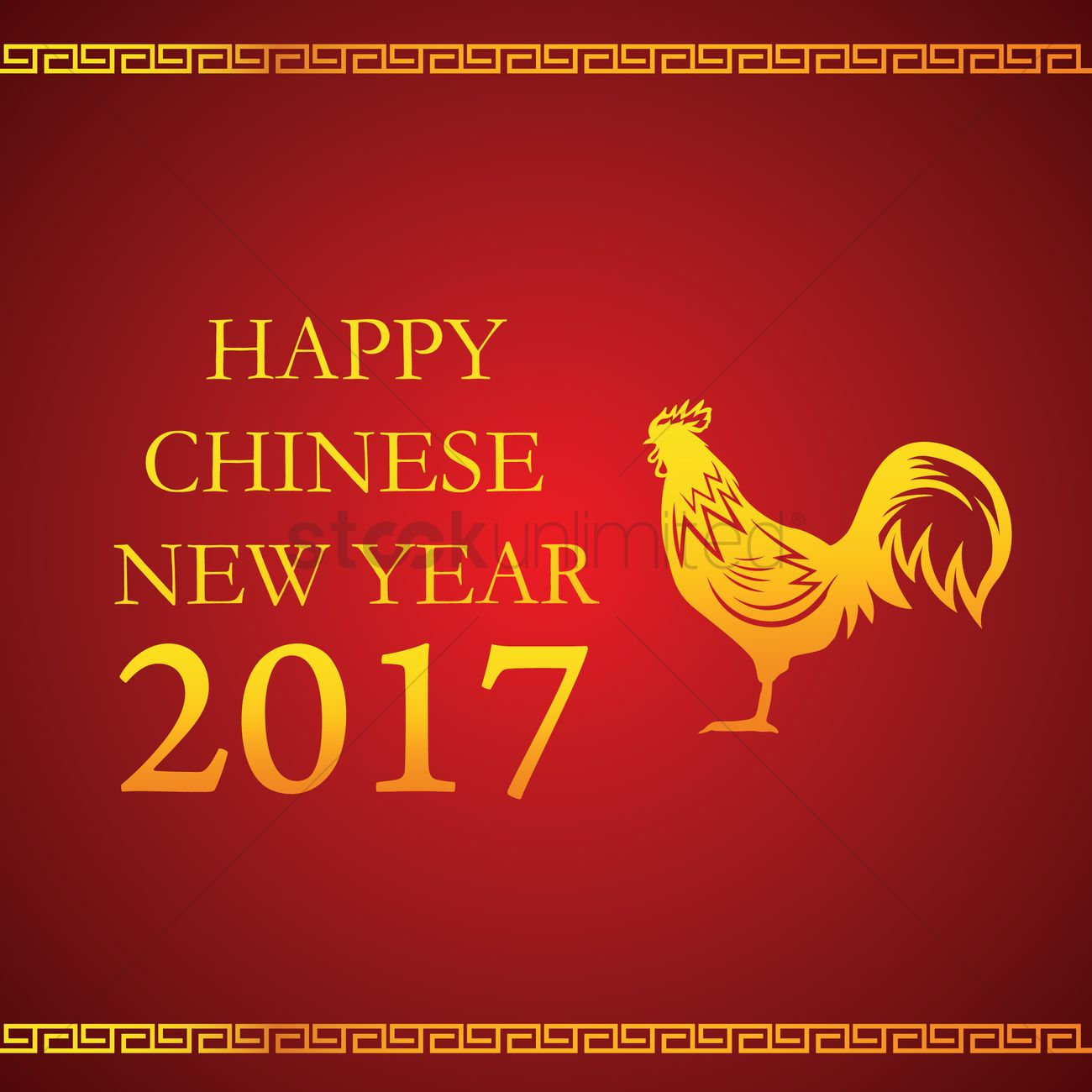 Happy chinese n... 2017 Chinese New Year Free Clip Art