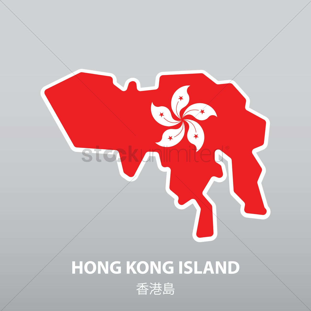 an overview of the geography and regions of hong kong The geography of hong kong is surprisingly varied, beyond the compact jungle  of the high-rises and the busy retail and entertainment districts, lie large.